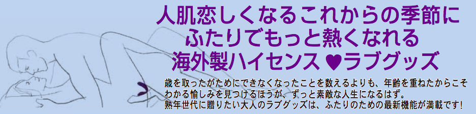 スクリーンショット-2014-11-17-14.14.16