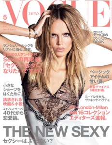VOGUE_May_cover