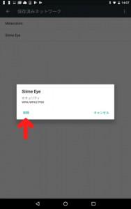 siimeeye_instruction12